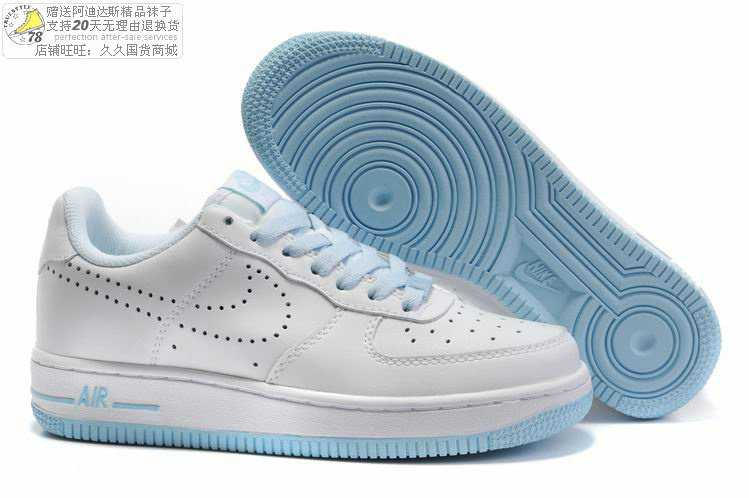 the best attitude e0f4c 11fb9 air force one nike femme,Nike Wmns Air Force 1 Ultra Flyknit Black White pas  cher femme